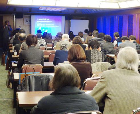日本中医薬研究会のセミナー