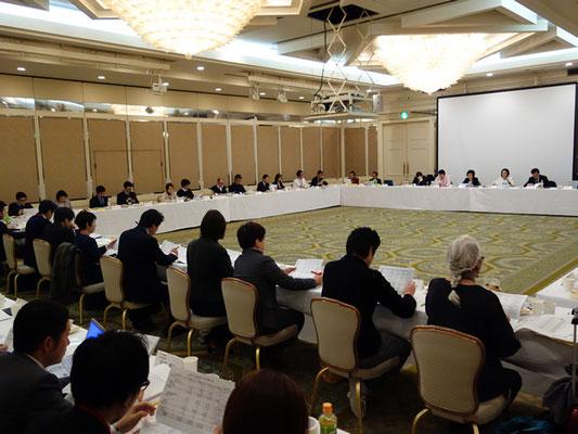 日本中医薬研究会の例会