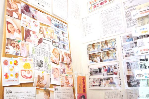 新潟市中央区の漢方相談ができる漢方薬局「西山薬局」の実績ボード