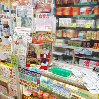 三条市の漢方相談ができる漢方薬局「三恵薬局」の店内