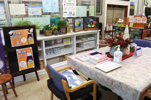 燕市の漢方相談ができる漢方薬局「日野庄商店」の相談スペース