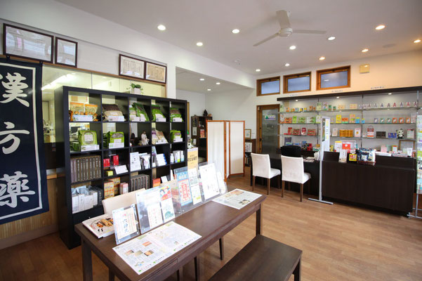 新潟市中央区の漢方相談ができる漢方薬局「西山薬局」の店内