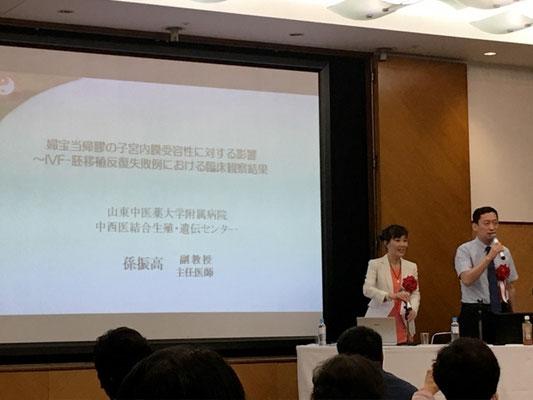 日本中医薬研究会の講演会