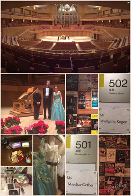 Aichi Arts Center Concert Hall, Nagoya, Japan Marelize Gerber (Soprano) & Wolfgang Kogert (Organ)