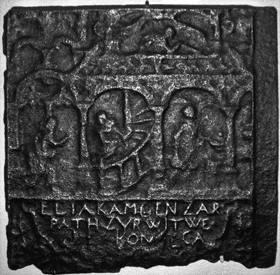Inv.-Nr. 191   Elias hilft der Witwe von Sarepta, Ofenplatte xx x xx cm, Saarland (?), 2. H. 17. Jh.