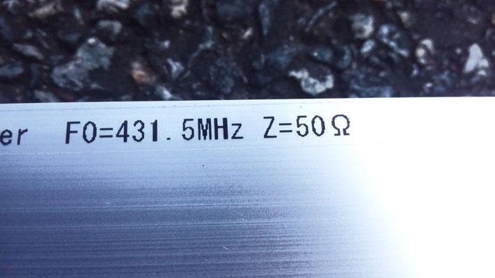 7L3HZS フィックス企画 4分配器 この周波数でインピーダンスとSWRを追いこんでる