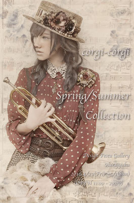 【corgi-corgi Spring/Summer Collection】