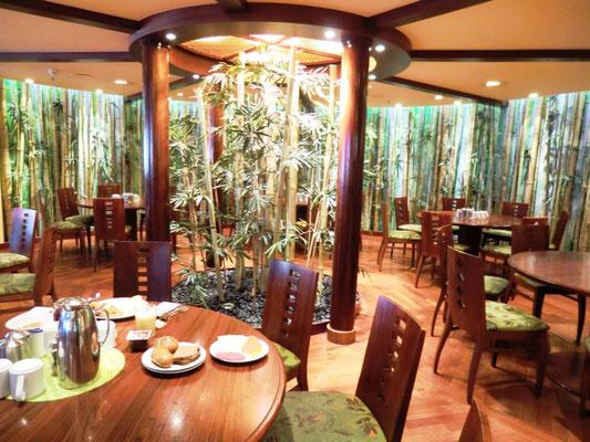 Weite Welt Restaurant auf AIDAluna