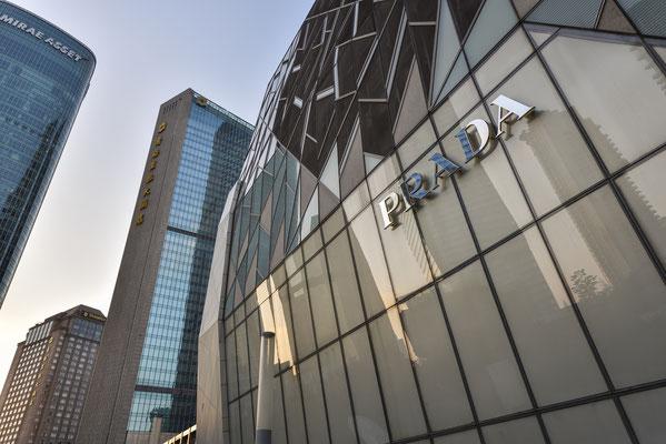 Prada Store in der Luxus Ecke Shanghais