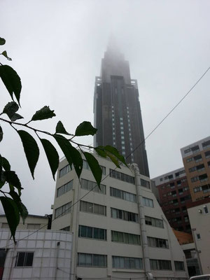 霧の摩天楼でんがな。 【2014年5月27日】