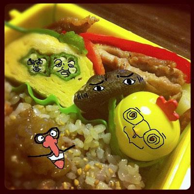 【美奈子さんのお弁当で遊んでみよう!】 タイムボカンに吉田戦車さんの椎茸くんまで…。 【制作日/2011年10月24日】