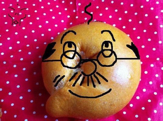 おで、磯野波平さん(54)と三つしか違わない…  ※イメージ画像は、名古屋にお住まいの遠藤千佳子 さん手作りのトマトベーグルを使用してまつ。w 【制作日/2012年2月17日】