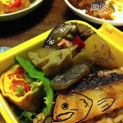 美奈子さんのお弁当で遊ぼう!のコーナーだぉ。w 懐かしのキャラ、伝染るんです。のしいたけが! あっ、シャケなベーベーではなく、鱈だったのね。 【制作日/2012年2月23日】