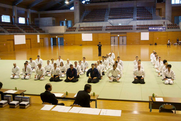 Taikai Internazionale a Yonago, 2016
