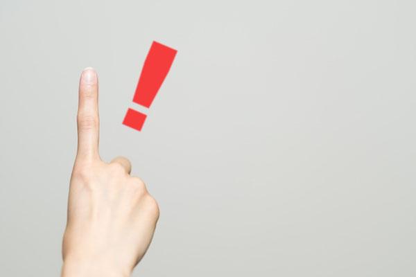 赤いエクスクラメーションマークの横に並ぶ手
