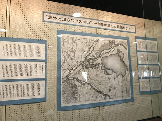 久御山町民文化祭(郷土史会展示)