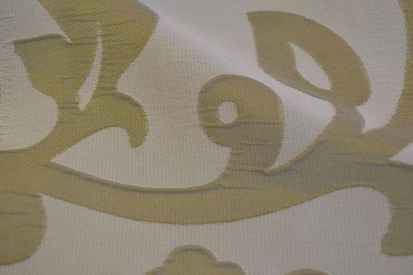 артикул Alicante 28; портьерная ткань; тип ткани - жатая тафта; высота  - 290 см; состав: 100% полиэстер