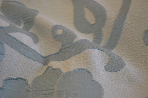 артикул Alicante 04; портьерная ткань; тип ткани - жатая тафта; высота  - 290 см; состав: 100% полиэстер