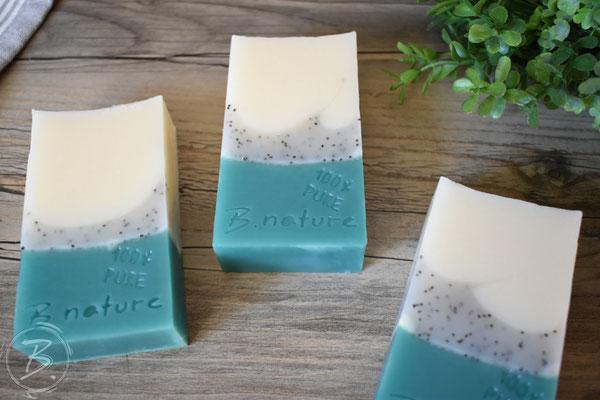 B.nature I Handmade Summer Soap with Aloe