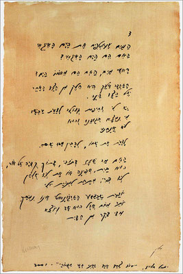 Israël Eliraz