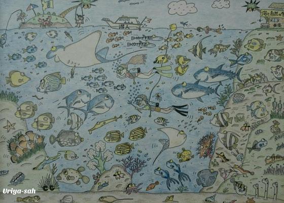 石垣島 ダイビングショップ 潜人(うりやーさー)おっとうイラスト集1