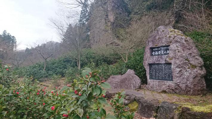 200322いこいの森公園001