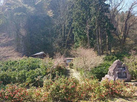 200403麒麟山いこいの森公園001