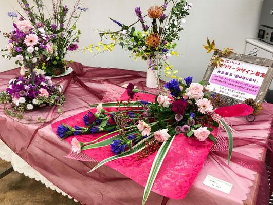 生花作品 「花遣い 花束のように仕上げたアレンジメント」