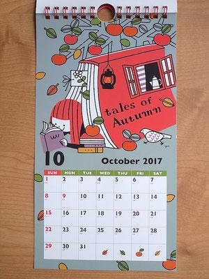 Z&K 2017カレンダー