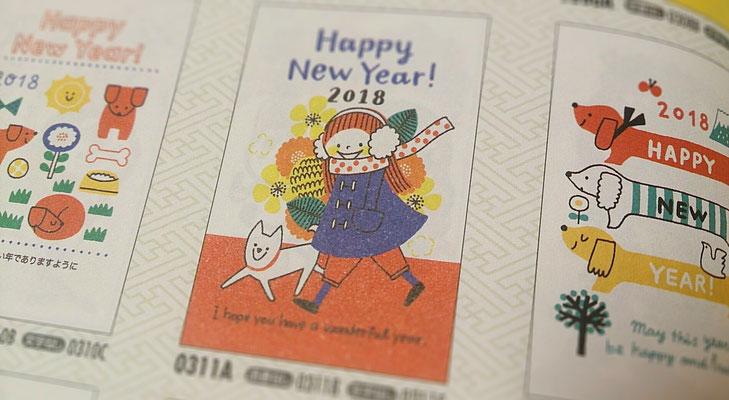ASCII 『印刷するだけびゅんびゅん年賀状DVD2018』