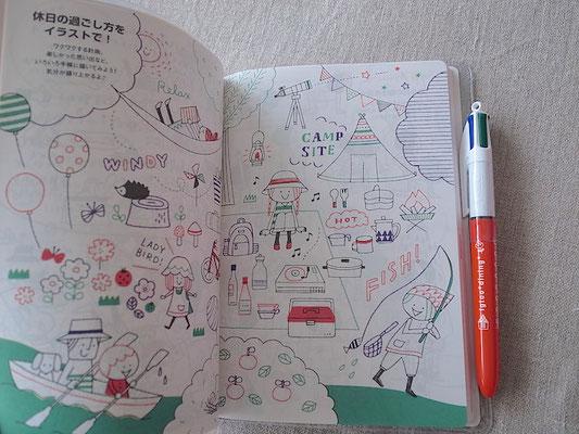 4色ボールペンで毎日楽しいイラスト手帳2017 Igloodining