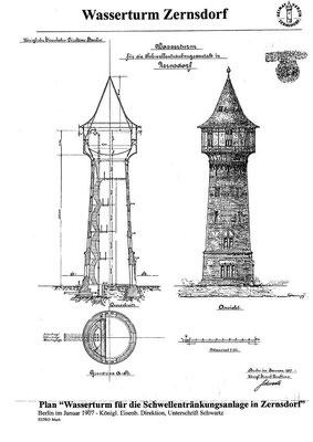 Zeichnung des Wasserturms im Schwellenwerk