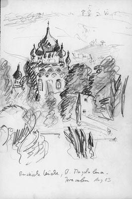 Russische Kirche, St. Magdalena in Jerusalem; 20 cm x 29,5 cm Graphitstift auf Papier, 81983