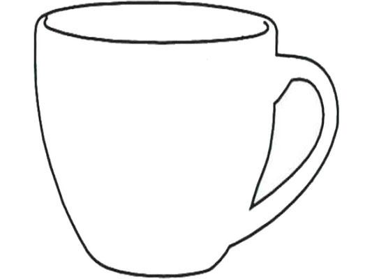 Darstellung Kaffeetasse
