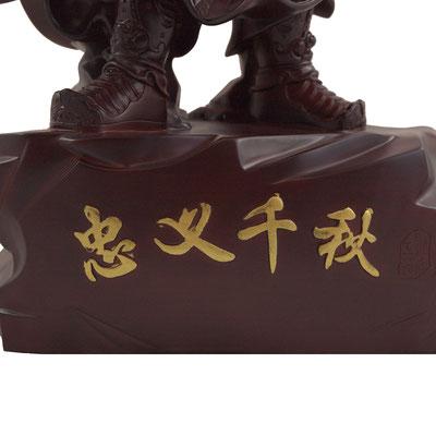 Zhōng yì qiān qiū - Loyal und gerecht über die Jahrtausende