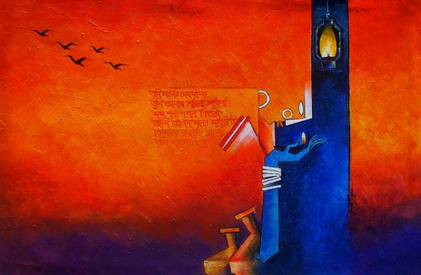 Title - When nature whispers. Medium - Acrylic on canvas. Size - H - 23 X W - 34 inch. Price - Rs. 1,17000/- ($1595)