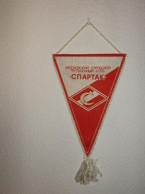 SPARTAK MOSCÚ F.C.