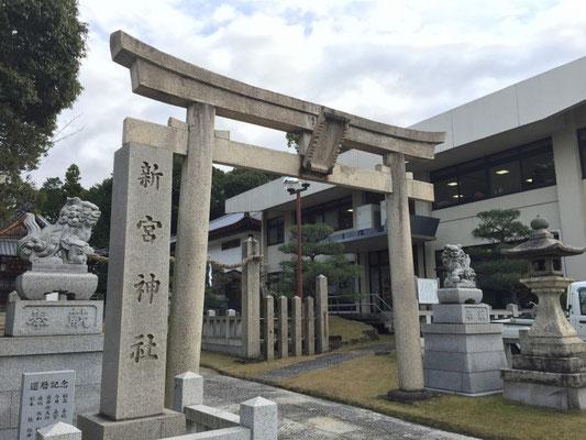 会場は新宮神社