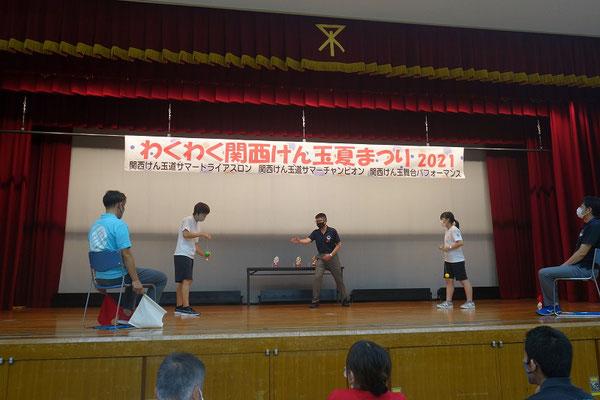 関西けん玉道サマーチャンピオン 決勝戦