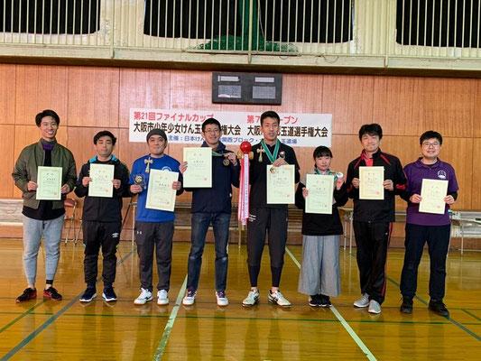 大阪市オープン 表彰者