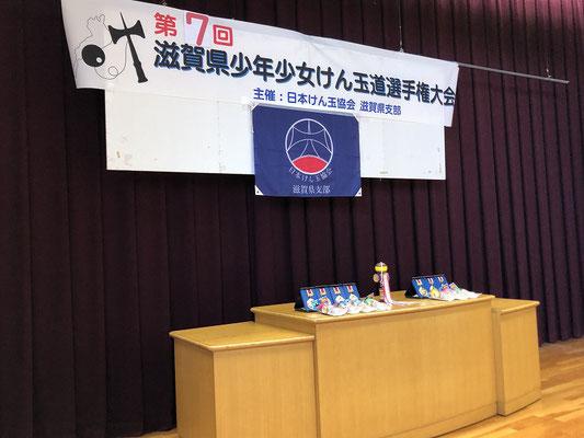 志津小学校で開催
