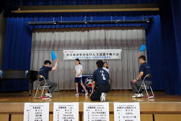 女子の部 決勝 タイム競技決戦