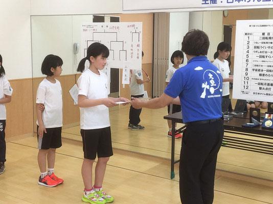 小学5・6年生の部 準優勝 小川 野乃