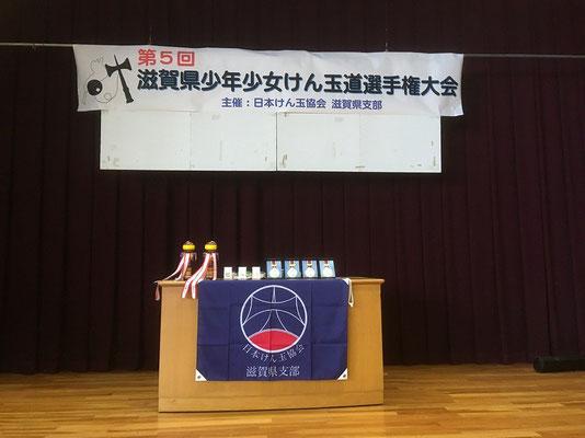 会場は志津小学校体育館です
