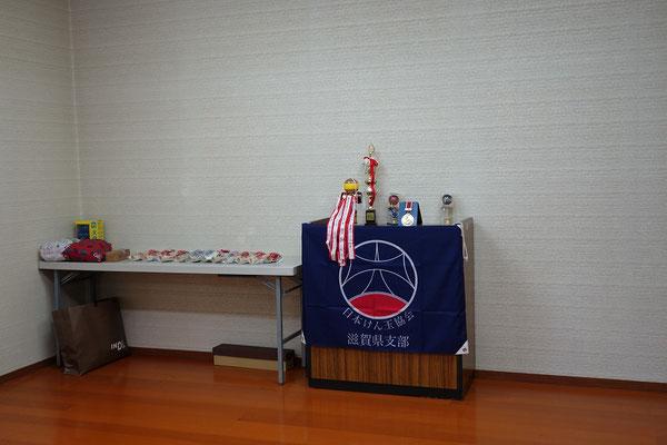 玉川カップけん玉大会