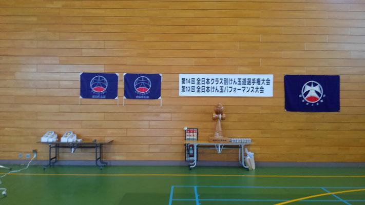 四国・愛媛でのクラス別選手権・パフォーマンス大会