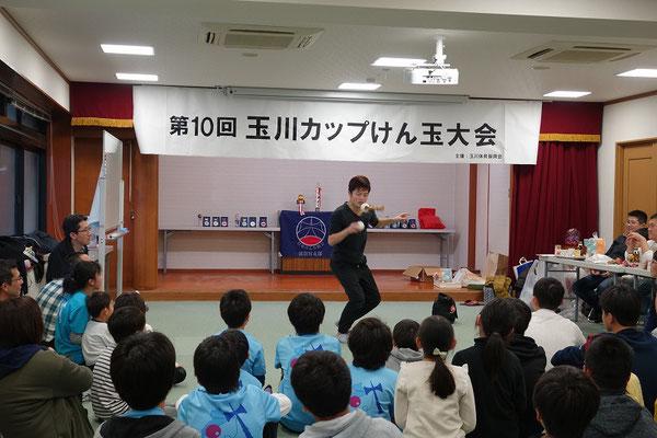 玉川カップ第1回優勝 小川大賀さんパフォーマンス