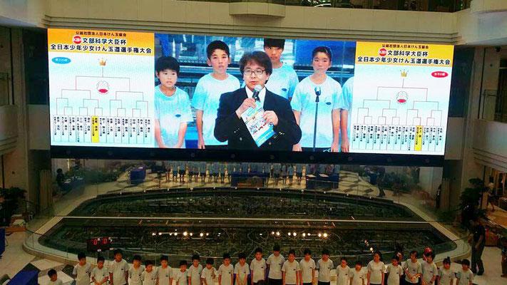 矢野副会長の閉会の挨拶