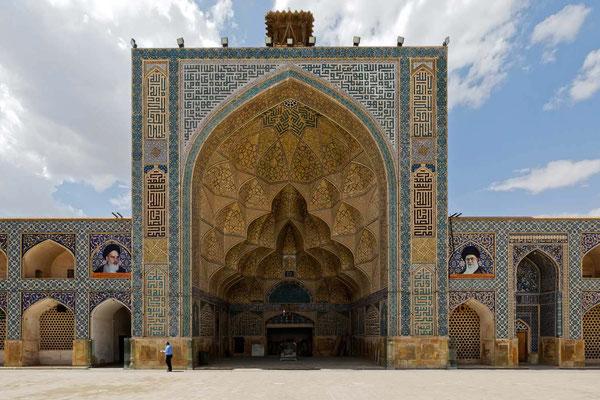 Mosquée Jameh, Ispahan, Iran
