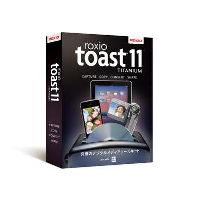roxio「TOAST11」 パッケージ